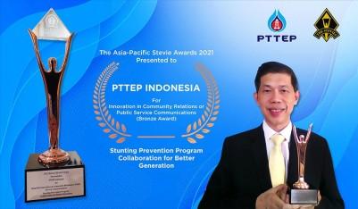 Berita Collaboration with Secretariat of Vice President Stunting Program Wins International Award